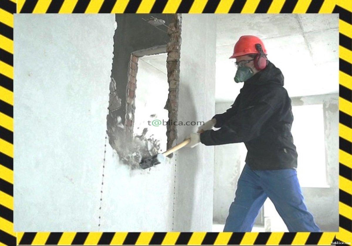 Rozbiórka mieszkaniowa ,Selektywne wyburzanie wnętrza